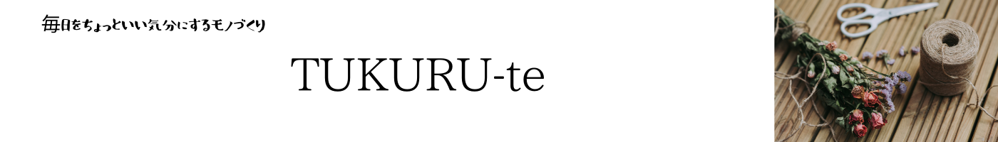 TUKURU-te